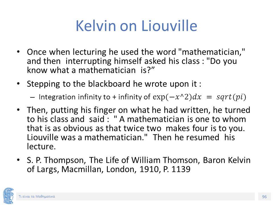 96 Τι είναι τα Μαθηματικά Kelvin on Liouville