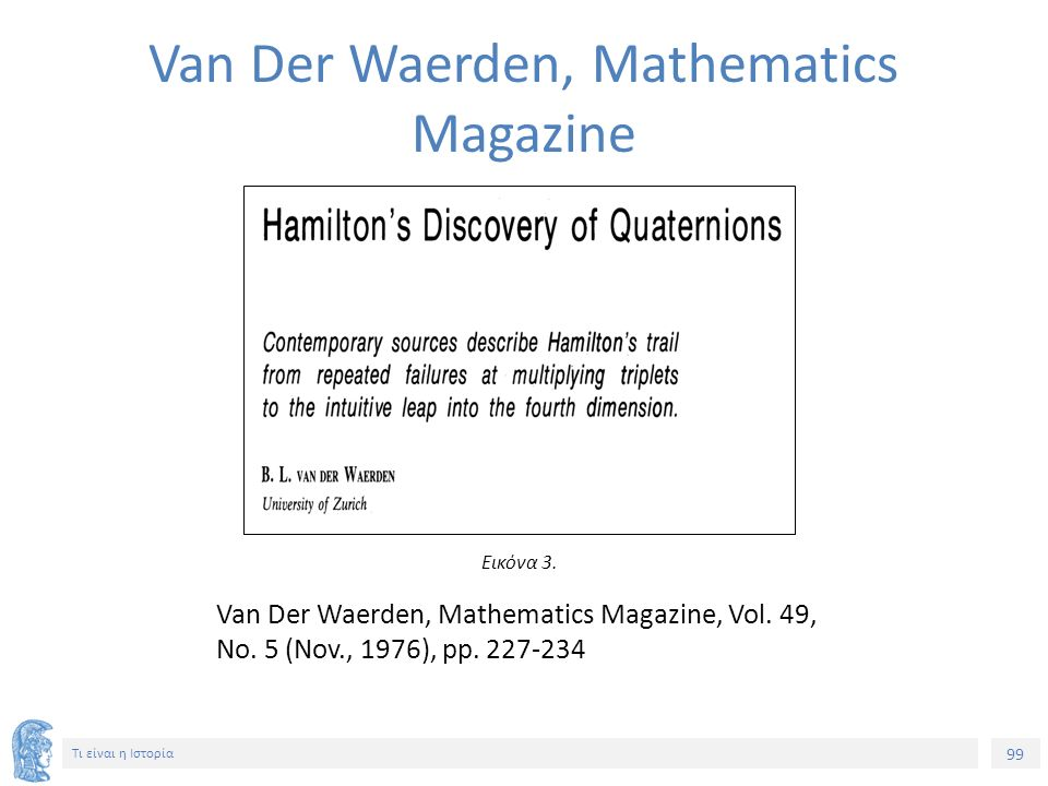 99 Τι είναι η Ιστορία Van Der Waerden, Mathematics Magazine, Vol.