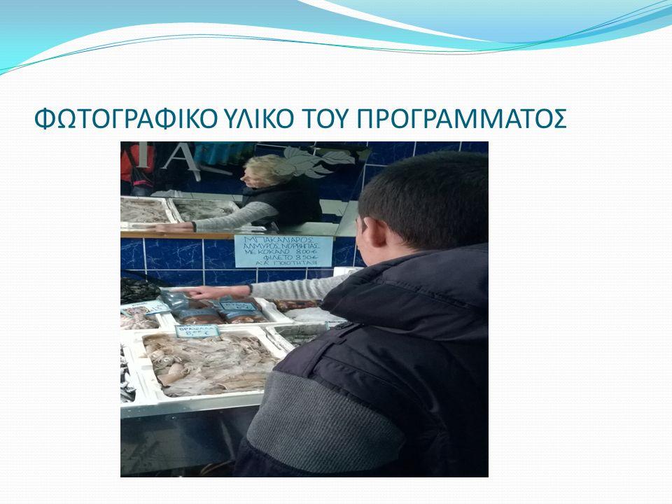 ΦΩΤΟΓΡΑΦΙΕΣ ΡΑΔΙΟΦΩΝΙΚΗΣ ΕΚΠΟΜΠΗΣ