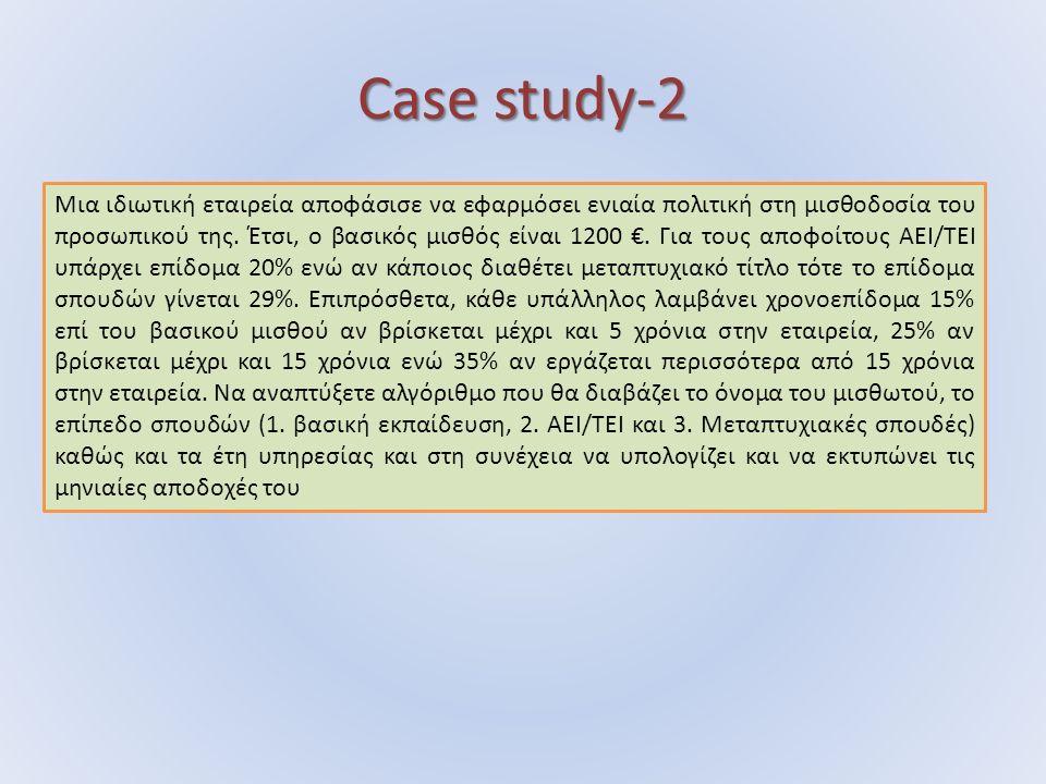 Case study-2 Μια ιδιωτική εταιρεία αποφάσισε να εφαρμόσει ενιαία πολιτική στη μισθοδοσία του προσωπικού της. Έτσι, ο βασικός μισθός είναι 1200 €. Για