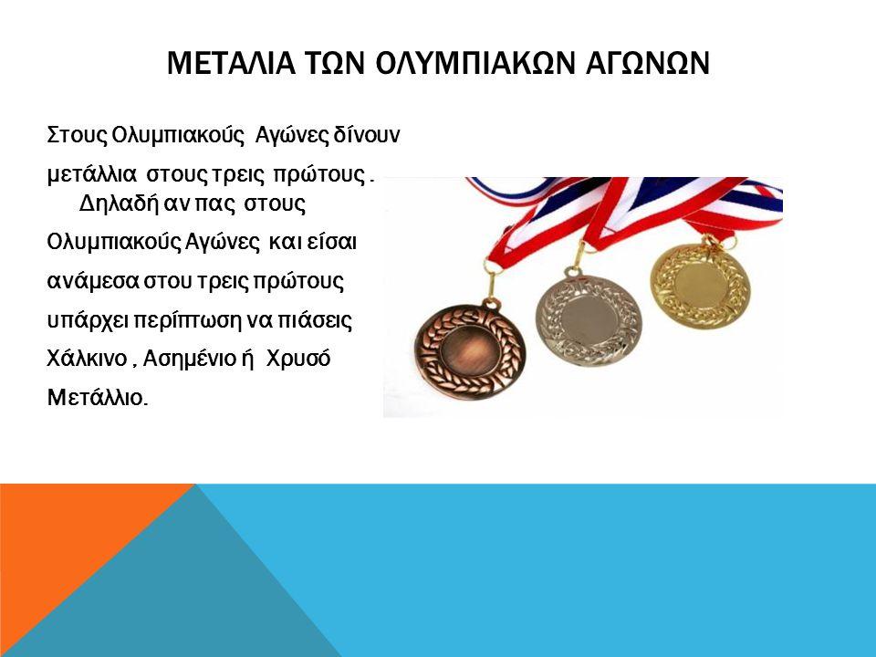 ΤΕΛΟΣΤΕΛΟΣ