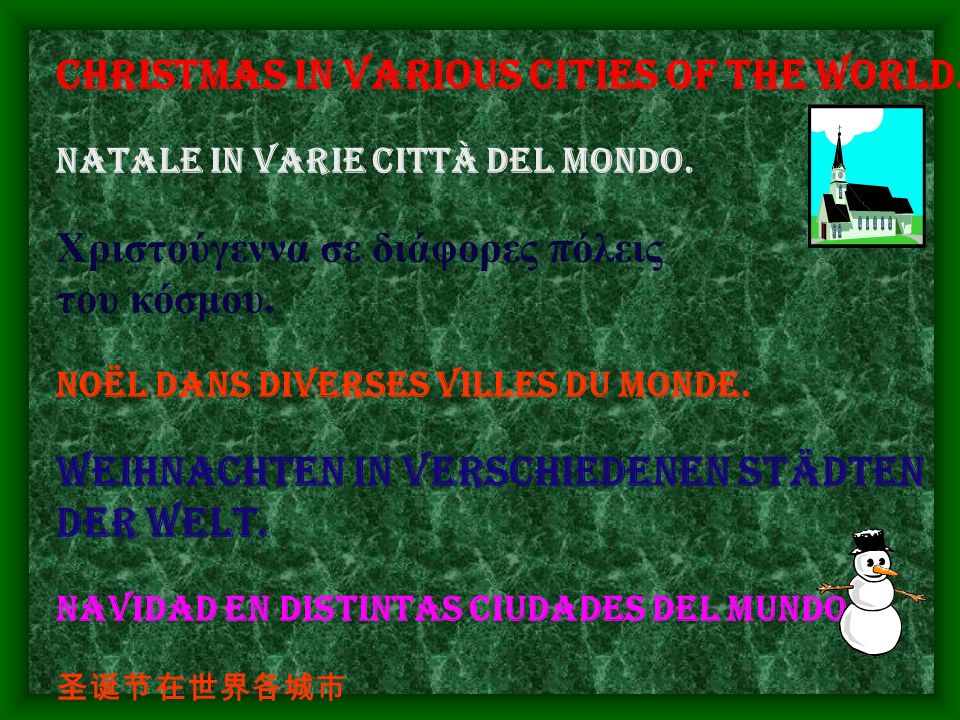 Christmas in various cities of the world.Natale in varie città del mondo.