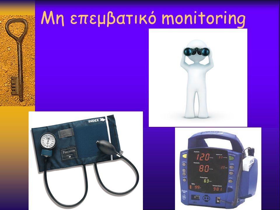 Μη επεμβατικό monitoring