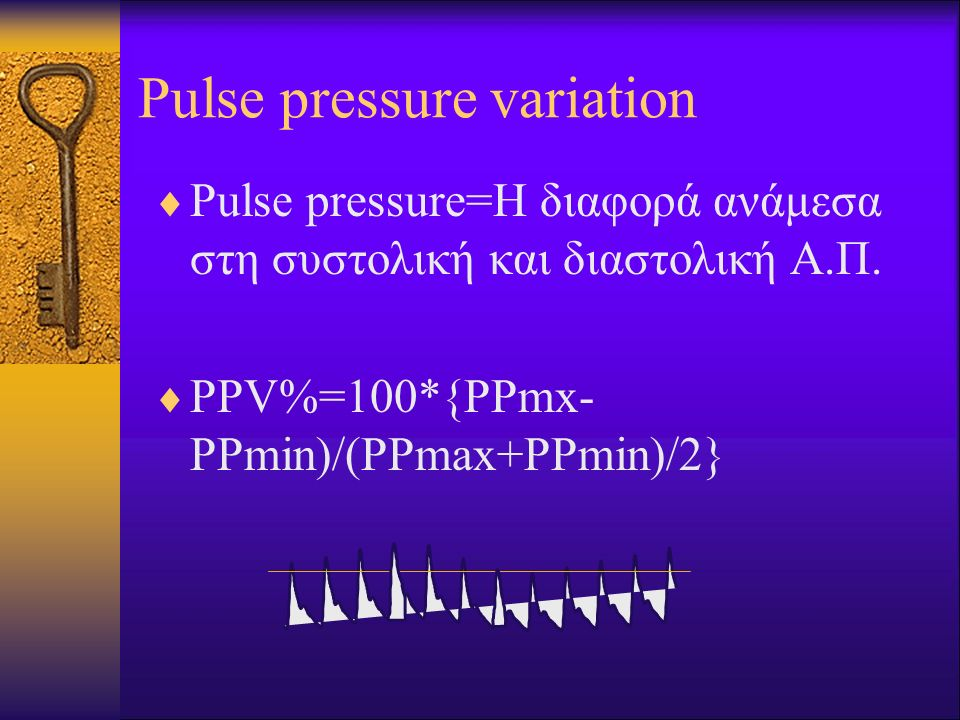 Pulse pressure variation  Pulse pressure=Η διαφορά ανάμεσα στη συστολική και διαστολική Α.Π.  PPV%=100*{PPmx- PPmin)/(PPmax+PPmin)/2}