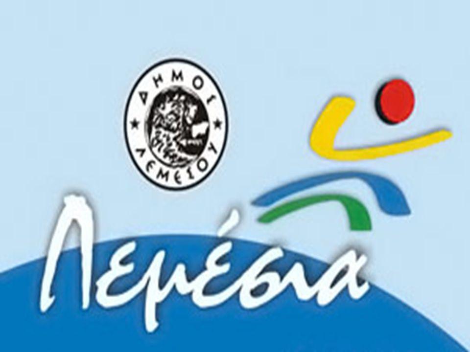 Ρ ΩΣΣΟΚΥΠΡΙΑΚΟ Φ ΕΣΤΙΒΑΛ Κάθε χρόνο η Ρωσική πρεσβεία στην Κύπρο, ο Δήμος Λεμεσού και η ρωσική εφημερίδα Cyprus Advertiser διοργανώνουν το Ρωσσοκυπριακό Φεστιβάλ στην περιοχή του Μόλου στη Λεμεσό, με στόχο να φέρουν πιο κοντά τις δυο χώρες σε πολιτιστικό επίπεδο.
