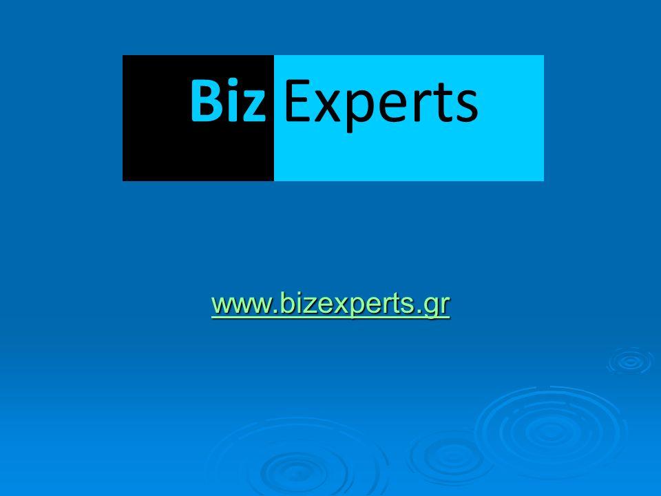 www.bizexperts.gr BizExperts