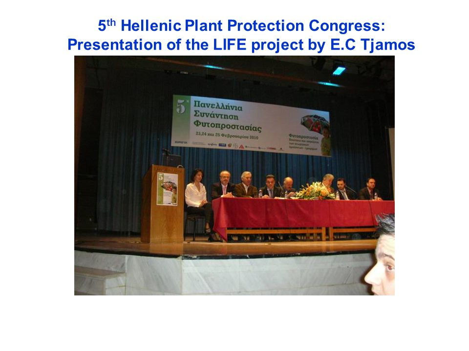 5 th Hellenic Plant Protection Congress: Presentation of the LIFE project by E.C Tjamos