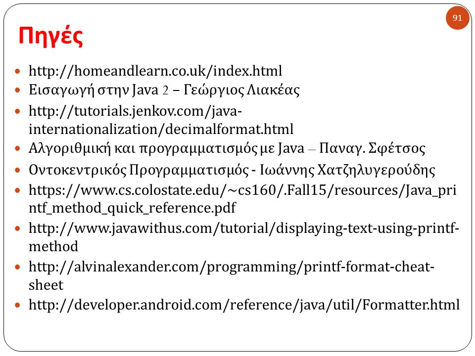 Πηγές 91 http://homeandlearn.co.uk/index.html Εισαγωγή στην Java 2 – Γεώργιος Λιακέας http://tutorials.jenkov.com/java- internationalization/decimalfo