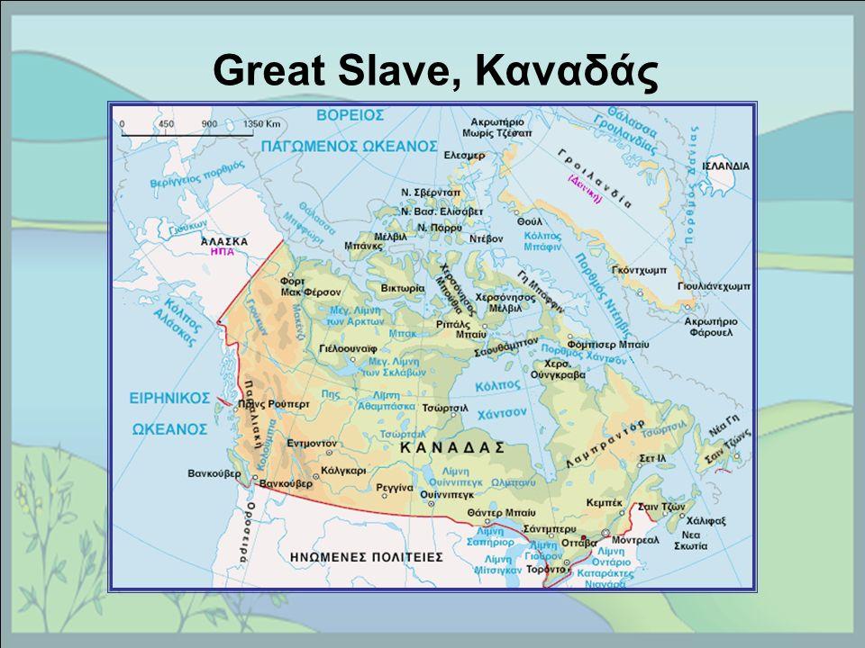 Great Slave, Καναδάς