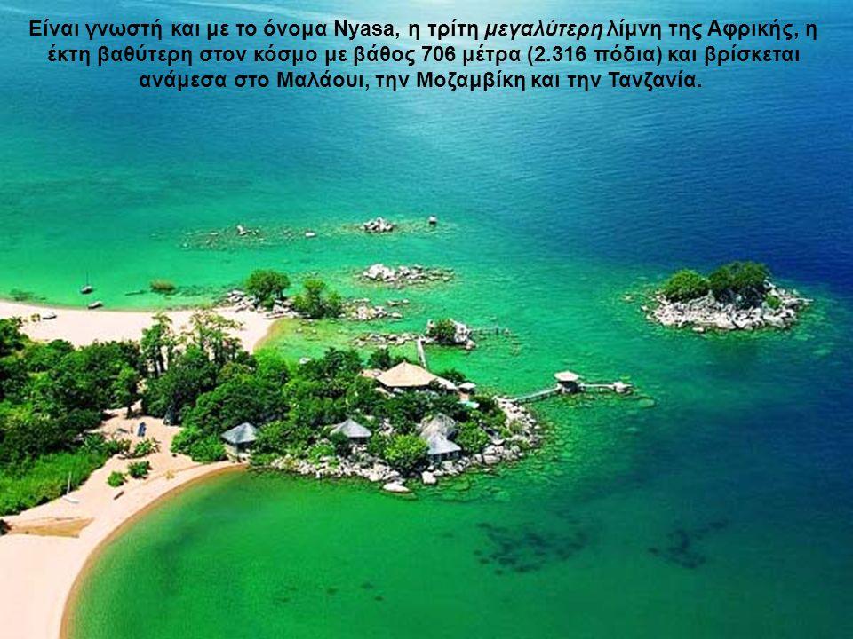 Είναι γνωστή και με το όνομα Nyasa, η τρίτη μεγαλύτερη λίμνη της Αφρικής, η έκτη βαθύτερη στον κόσμο με βάθος 706 μέτρα (2.316 πόδια) και βρίσκεται ανάμεσα στο Μαλάουι, την Μοζαμβίκη και την Τανζανία.