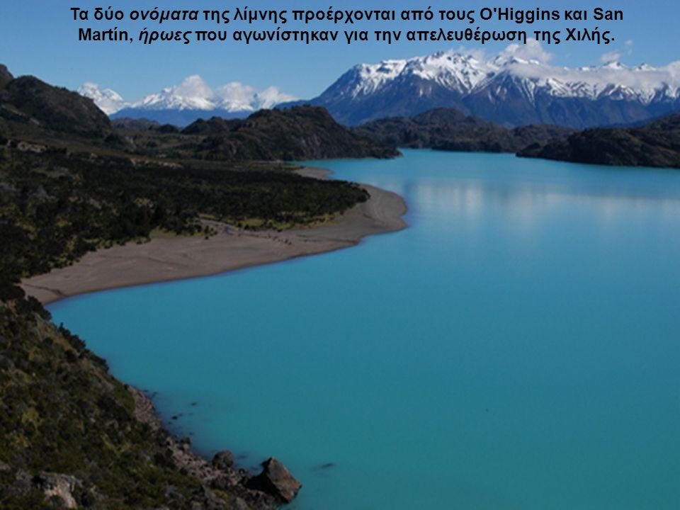 Τα δύο ονόματα της λίμνης προέρχονται από τους O Higgins και San Martín, ήρωες που αγωνίστηκαν για την απελευθέρωση της Χιλής.