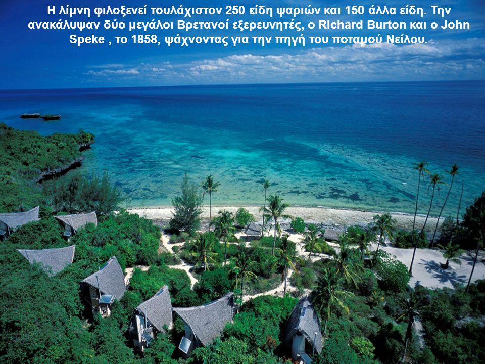 Η λίμνη φιλοξενεί τουλάχιστον 250 είδη ψαριών και 150 άλλα είδη.