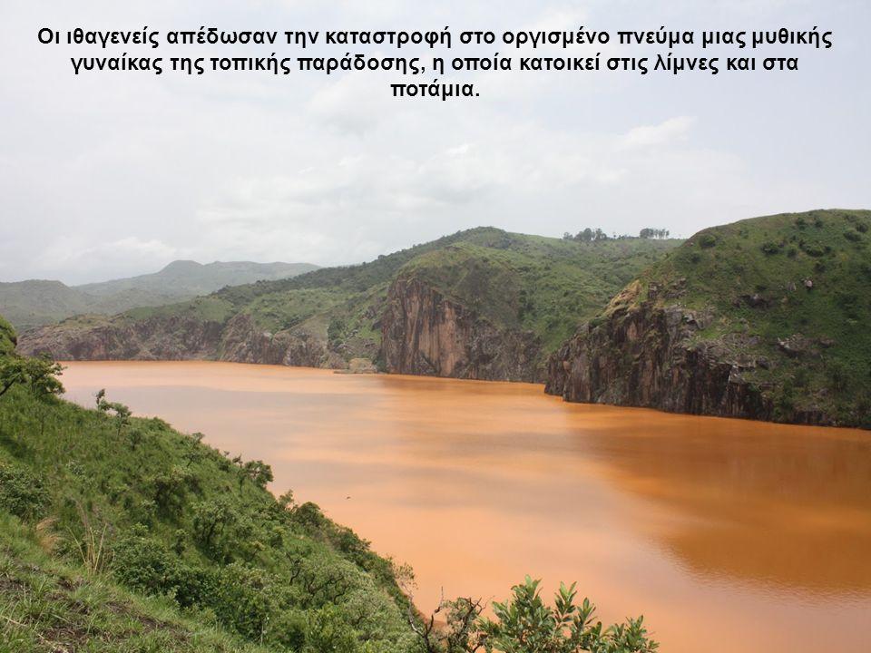 Οι ιθαγενείς απέδωσαν την καταστροφή στο οργισμένο πνεύμα μιας μυθικής γυναίκας της τοπικής παράδοσης, η οποία κατοικεί στις λίμνες και στα ποτάμια.