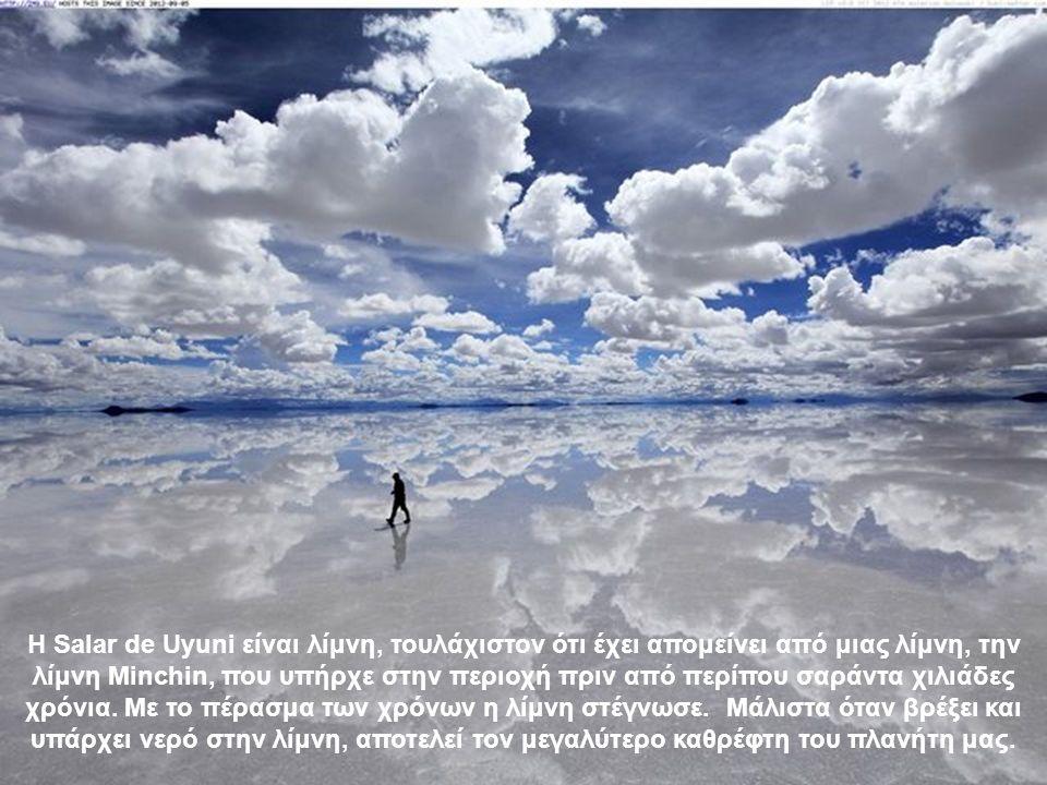 Η Salar de Uyuni είναι λίμνη, τουλάχιστον ότι έχει απομείνει από μιας λίμνη, την λίμνη Minchin, που υπήρχε στην περιοχή πριν από περίπου σαράντα χιλιάδες χρόνια.