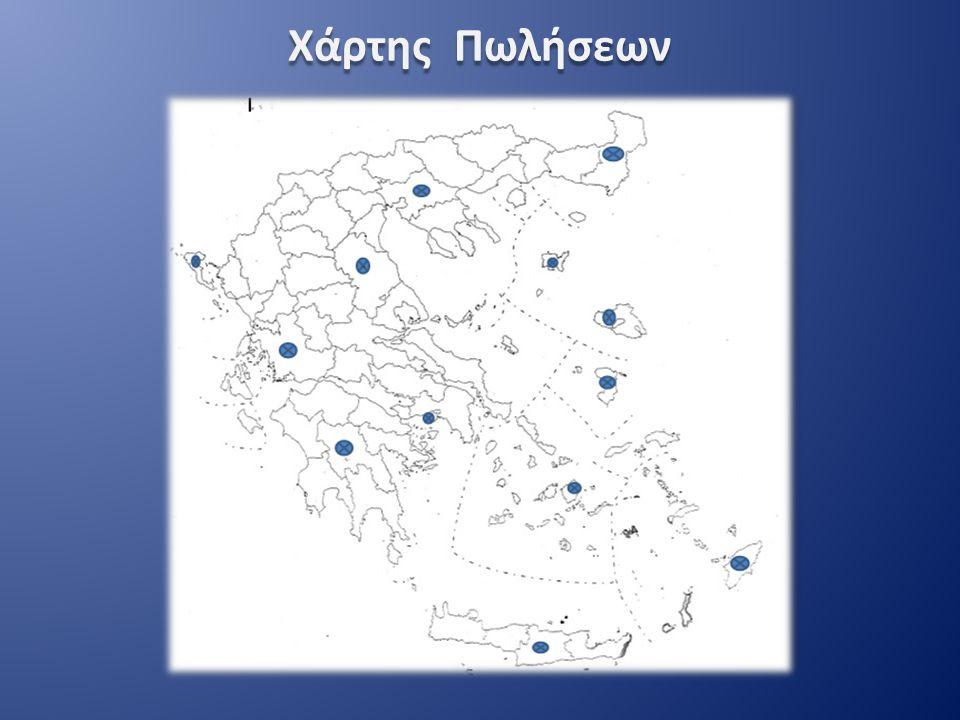 Η Αγορά ΝΟΜΟΣΠΟΛΕΙΣ Ν. ΛάρισαςΛάρισα Ν. ΛέσβουΛήμνος Ν.