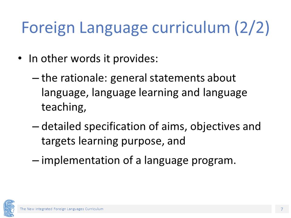 58 The New Integrated Foreign Languages Curriculum Καινοτομίες του Οδηγού (2/2) Ο Οδηγός περιλαμβάνει παράδειγμα Αναλυτικού Προγράμματος Σπουδών (ΑΠΣ).
