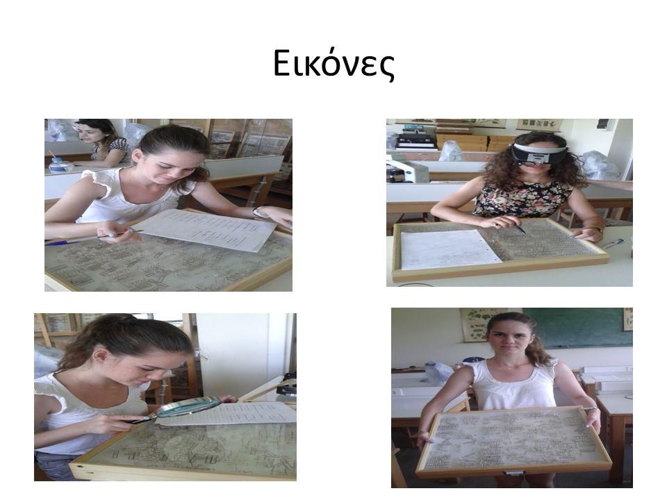 Εικόνες