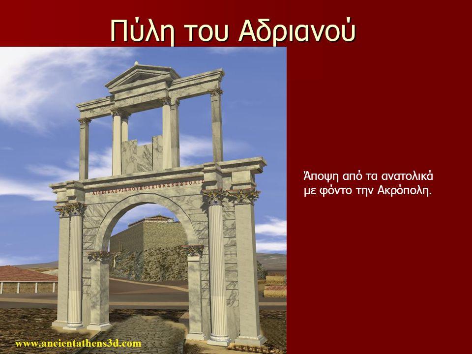 Πύλη του Αδριανού Άποψη από τα ανατολικά με φόντο την Ακρόπολη.