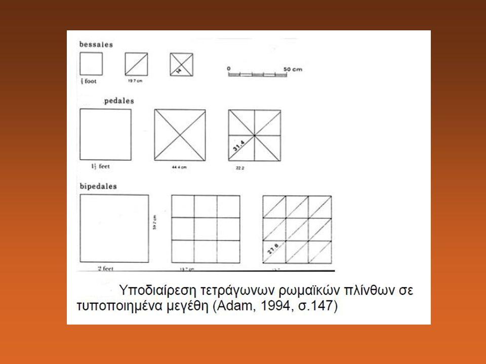 ΚΙΟΝΕΣ -μονόλιθοι, αρράβδωτοι - σε δεύτερη χρήση -μείωση = 1/7-1/8 δ -ένταση -απόθεση (ταινία) -απόφυση -φύλλο μολύβδου (κάτω έδραση) -ορειχάλκινη στεφάνη, «περίζωμα» (πάνω) -βάση - βάθρο (και κάτω) -κιονόκρανο -επίθημα -στίλβωση με μόλυβδο Μολυβδοχόηση σιδηρού γόμφου
