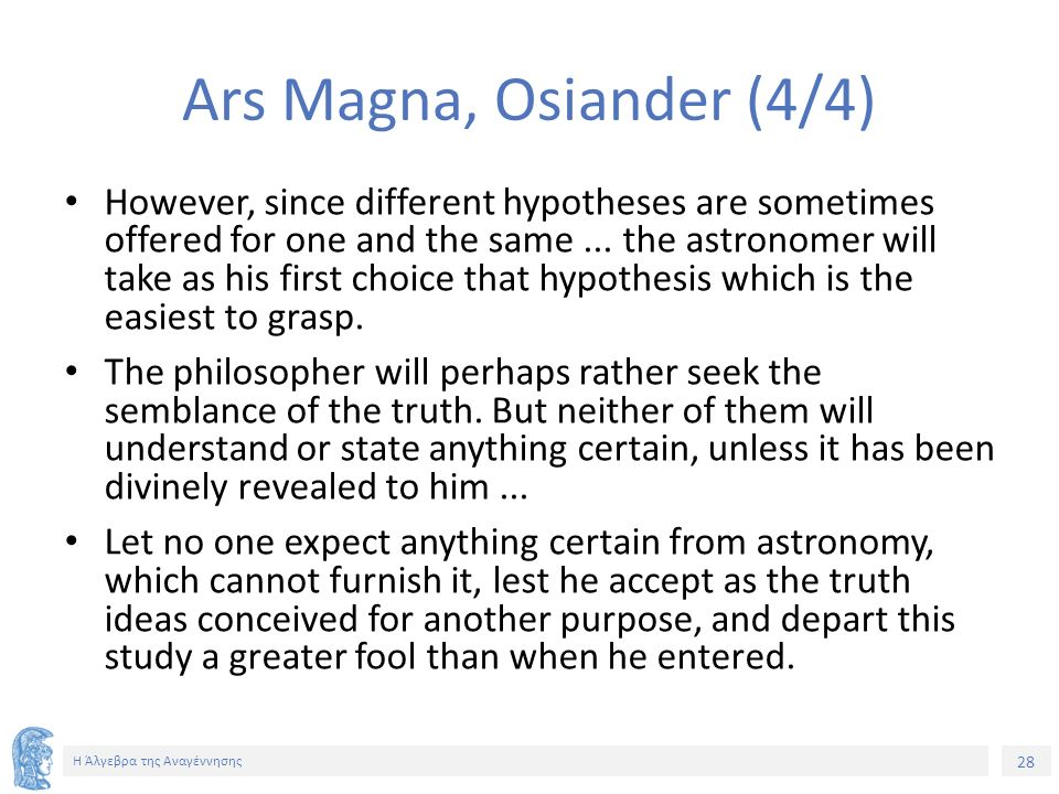 28 Η Άλγεβρα της Αναγέννησης Ars Magna, Osiander (4/4) However, since different hypotheses are sometimes offered for one and the same...