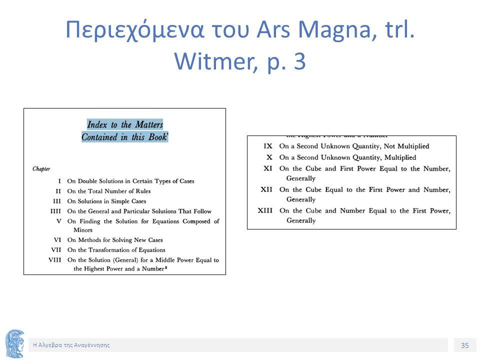 35 Η Άλγεβρα της Αναγέννησης Περιεχόμενα του Ars Magna, trl. Witmer, p. 3