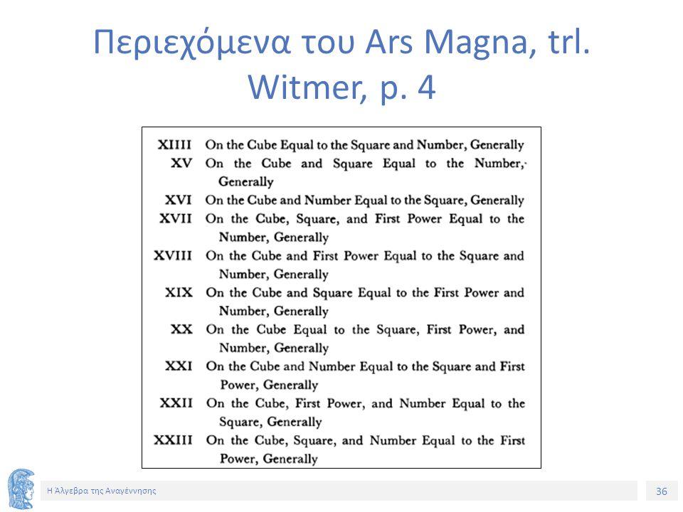 36 Η Άλγεβρα της Αναγέννησης Περιεχόμενα του Ars Magna, trl. Witmer, p. 4