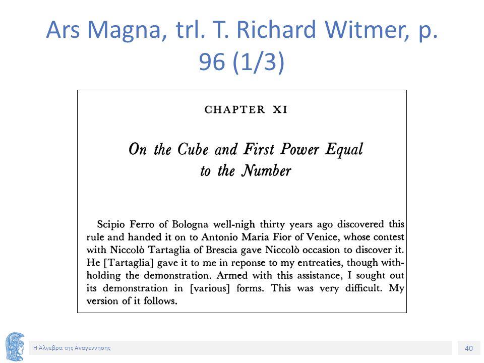 40 Η Άλγεβρα της Αναγέννησης Ars Magna, trl. T. Richard Witmer, p. 96 (1/3)
