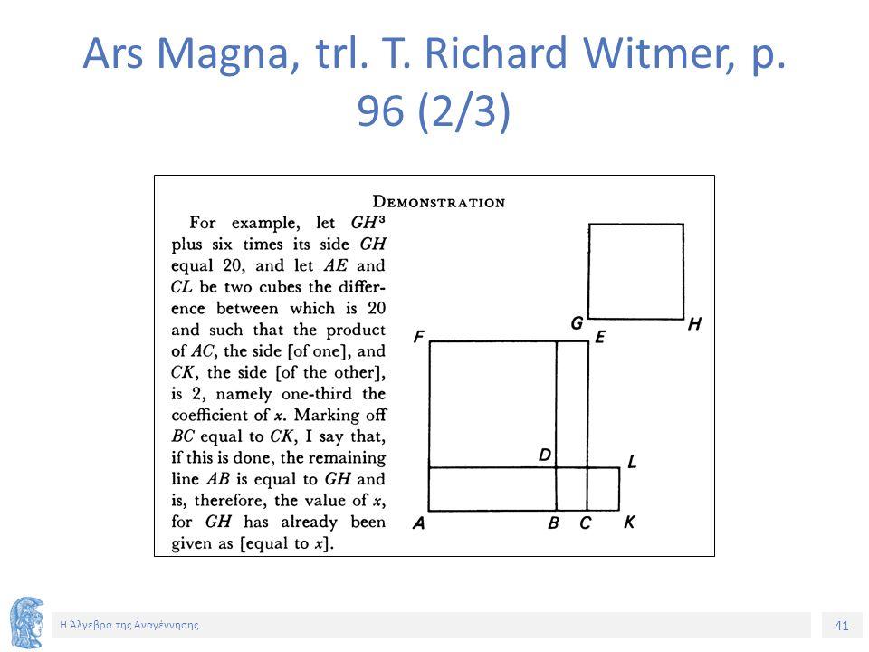 41 Η Άλγεβρα της Αναγέννησης Ars Magna, trl. T. Richard Witmer, p. 96 (2/3)