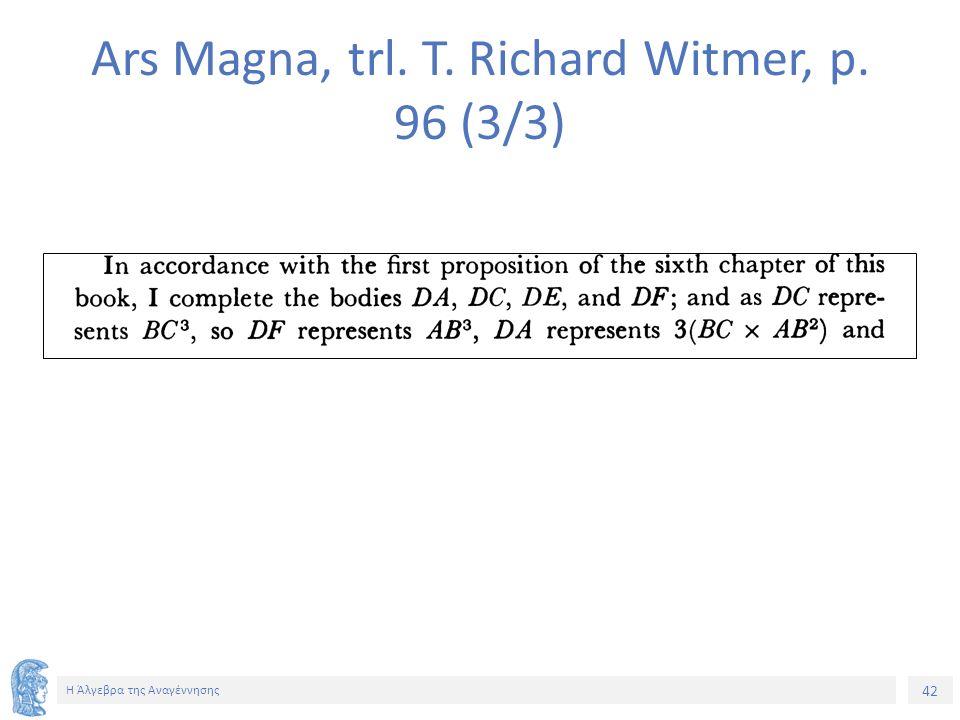 42 Η Άλγεβρα της Αναγέννησης Ars Magna, trl. T. Richard Witmer, p. 96 (3/3)