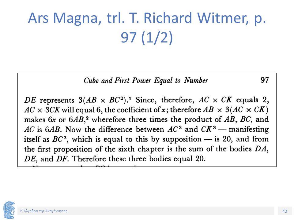 43 Η Άλγεβρα της Αναγέννησης Ars Magna, trl. T. Richard Witmer, p. 97 (1/2)