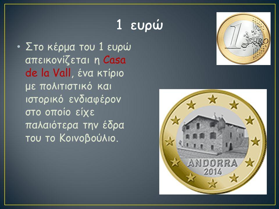 Στα κέρματα των 10, 20 και 50 λεπτών / σεντ απεικονίζεται η Santa Colona, εκκλησία ρωμανικού ρυθμού.