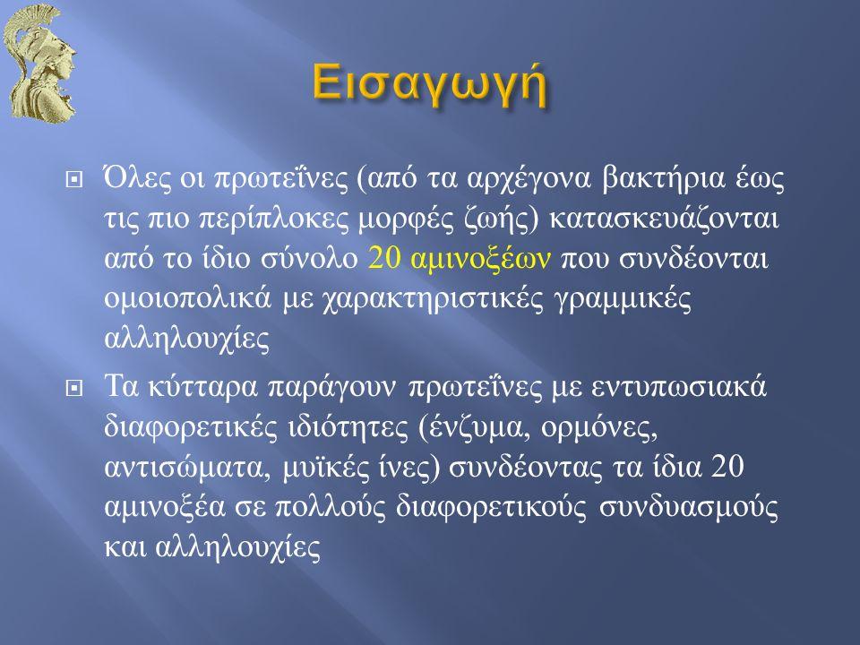 ΚΥΚΛΟΣ CORI