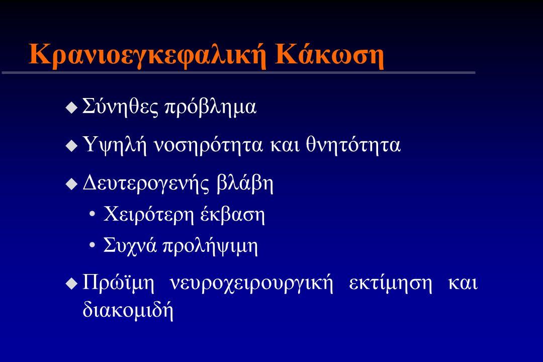 Εγκολεασμοί 1.Υποδρεπάνιος 2. Πλάγιος διασκηνιδιακός (αγκίστρου) 3.