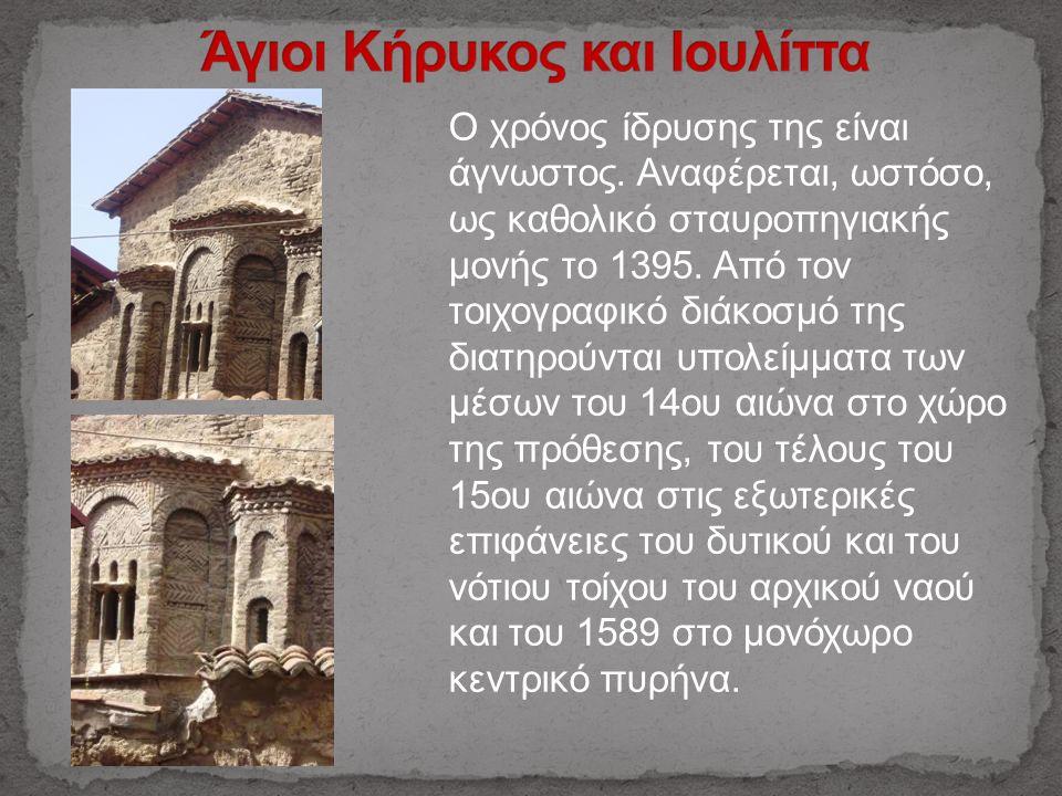 Ο χρόνος ίδρυσης της είναι άγνωστος. Αναφέρεται, ωστόσο, ως καθολικό σταυροπηγιακής μονής το 1395. Από τον τοιχογραφικό διάκοσμό της διατηρούνται υπολ
