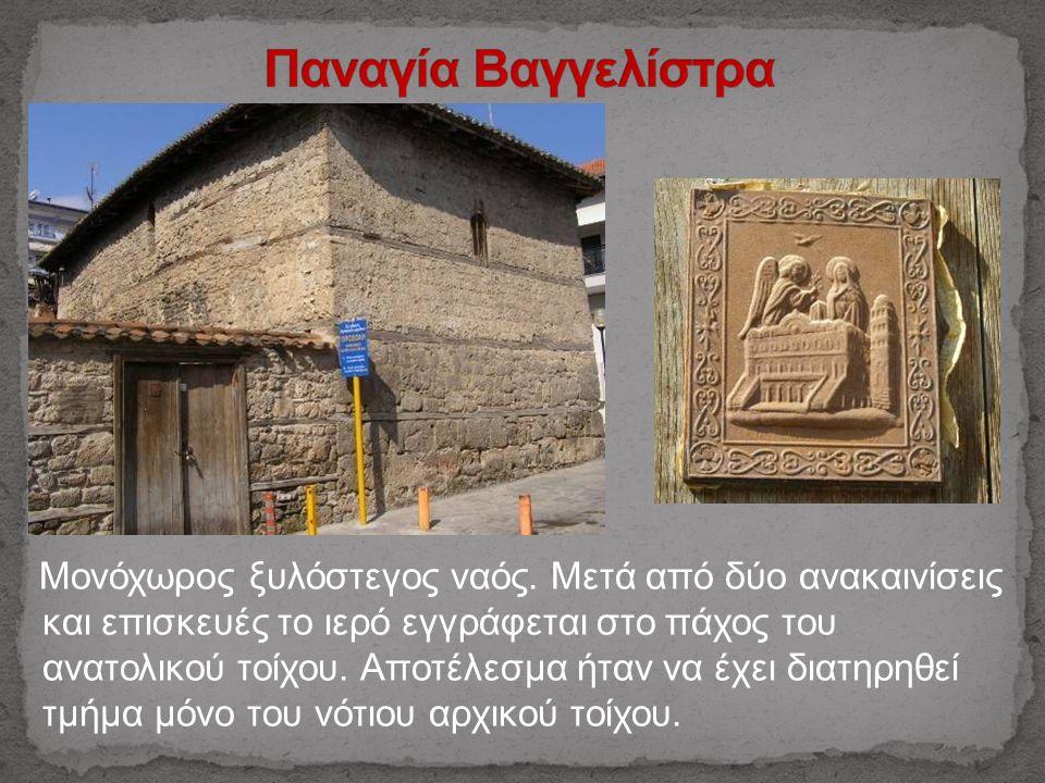Μονόχωρος ξυλόστεγος ναός. Μετά από δύο ανακαινίσεις και επισκευές το ιερό εγγράφεται στο πάχος του ανατολικού τοίχου. Αποτέλεσμα ήταν να έχει διατηρη