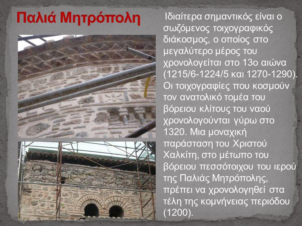 Ιδιαίτερα σημαντικός είναι ο σωζόμενος τοιχογραφικός διάκοσμος, ο οποίος στο μεγαλύτερο μέρος του χρονολογείται στο 13ο αιώνα (1215/6-1224/5 και 1270-1290).