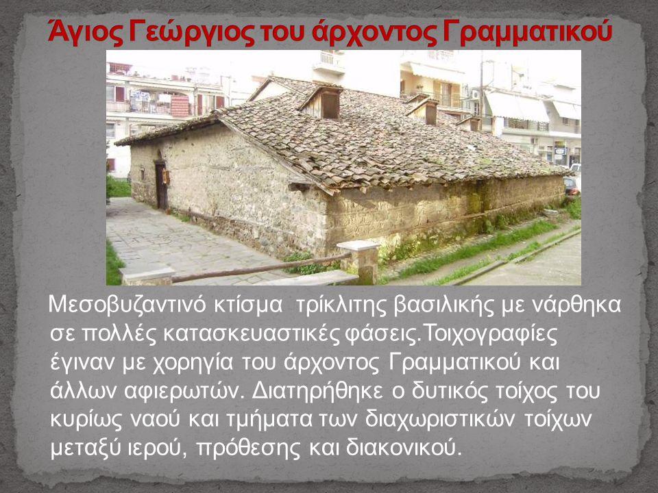 Μεσοβυζαντινό κτίσμα τρίκλιτης βασιλικής με νάρθηκα σε πολλές κατασκευαστικές φάσεις.Τοιχογραφίες έγιναν με χορηγία του άρχοντος Γραμματικού και άλλων αφιερωτών.