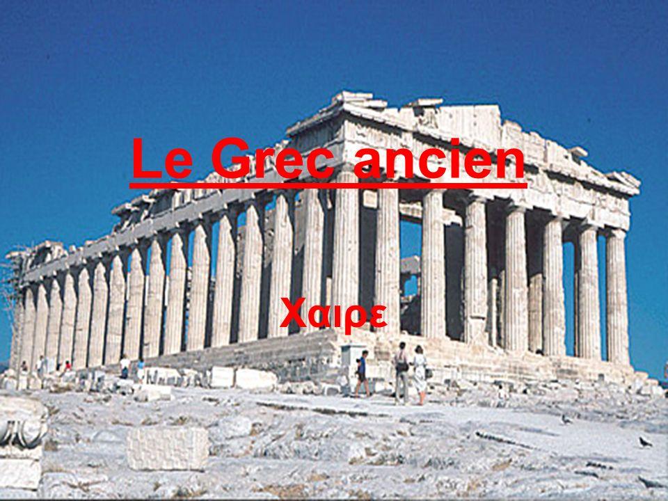 Le Grec ancien Χαιρε