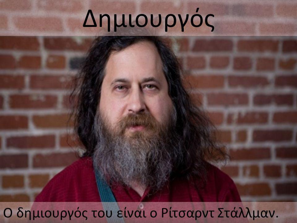 Δημιουργός Ο δημιουργός του είναι ο Ρίτσαρντ Στάλλμαν.