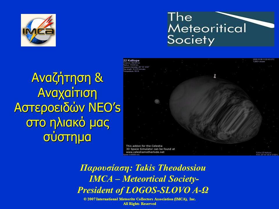 © 2007 International Meteorite Collectors Association (IMCA), Inc. All Rights Reserved Αναζήτηση & Αναχαίτιση Αστεροειδών NEO's στο ηλιακό μας σύστημα