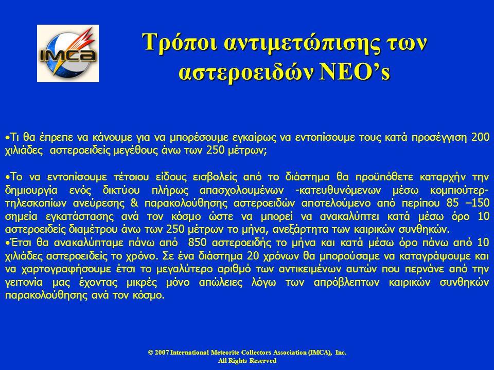 © 2007 International Meteorite Collectors Association (IMCA), Inc. All Rights Reserved Τρόποι αντιμετώπισης των αστεροειδών NEO's Τι θα έπρεπε να κάνο