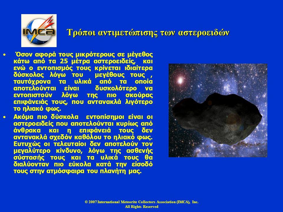 © 2007 International Meteorite Collectors Association (IMCA), Inc. All Rights Reserved Τρόποι αντιμετώπισης των αστεροειδών Όσον αφορά τους μικρότερου
