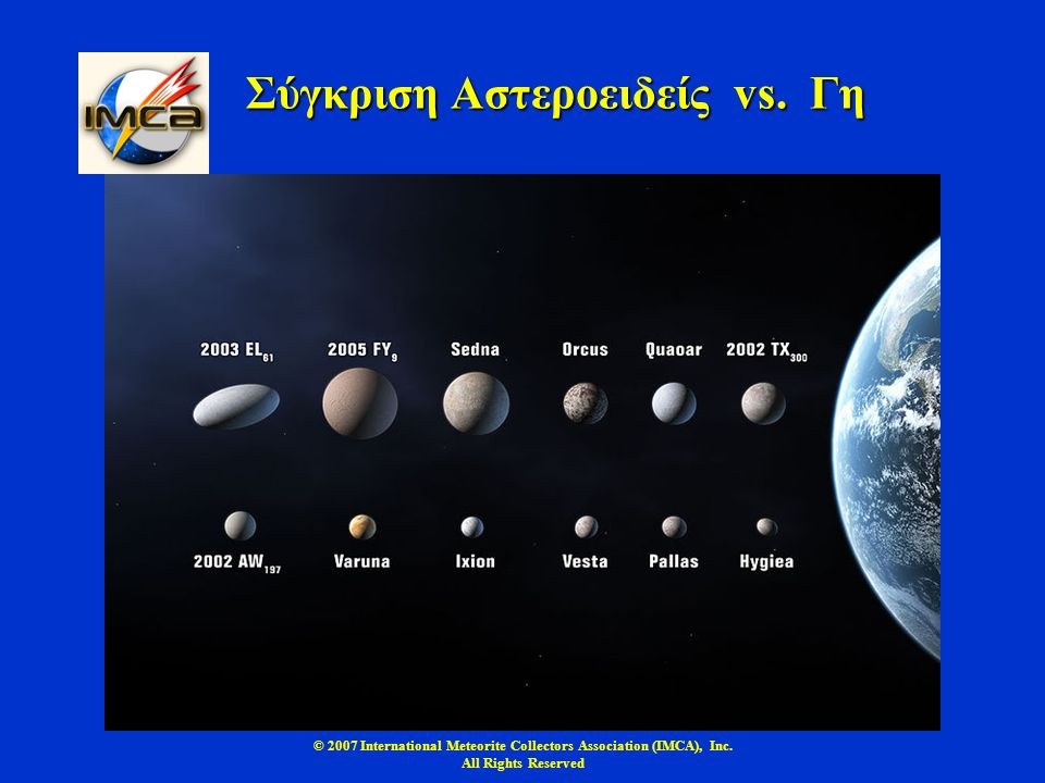 © 2007 International Meteorite Collectors Association (IMCA), Inc. All Rights Reserved Σύγκριση Αστεροειδείς vs. Γη
