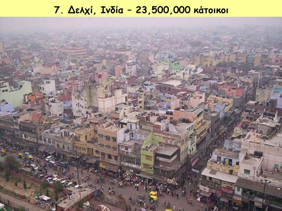 7. Δελχί, Ινδία – 23,500,000 κάτοικοι