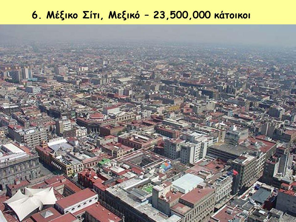 6. Μέξικο Σίτι, Μεξικό – 23,500,000 κάτοικοι