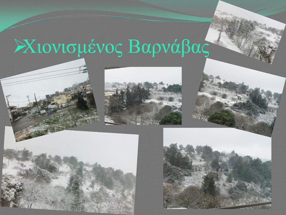  Χιονισμένος Βαρνάβας