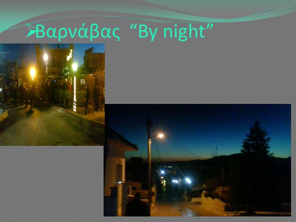  Βαρνάβας By night