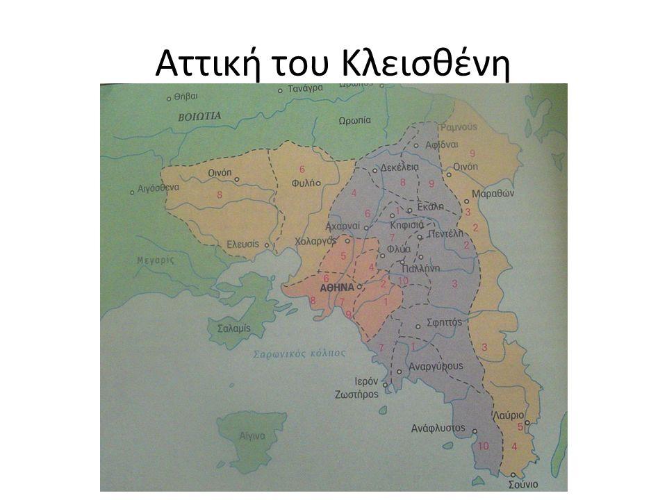 Όστρακα σε αποθέτες της Αγοράς Ένας μεγάλος αριθμός οστράκων με διαφορετικά ονόματα βρέθηκαν σε αποθέτες: θεωρείται ότι προέρχονται, τουλάχιστον κατά πλειοψηφία, από την ίδια οστρακοφορία, πιθανόν του 483, όπου οι ψήφοι μοιράστηκαν μεταξύ Θεμιστοκλή, Καλλιξένου και Ιπποκράτη και δεν ενεργοποιήθηκε το μέτρο Αποθέτης Ε1: Θεμιστοκλής (39%), Καλλίξενος (38%), Αριστείδης (1%), Ιπποκράτης Αλκμαιωνίδου (11%) και 9 άλλοι (συνολικά 448 όστρακα) Αποθέτης Ε2: Θεμιστοκλής (40%), Καλλίξενος (26%), Ιπποκράτης Αλκμαιωνίδου (25%), Αριστείδης (1%) και διάφοροι άλλοι (συνολικά 171 όστρακα).