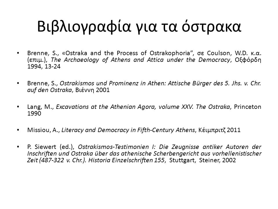 Βιβλιογραφία για τα όστρακα Brenne, S., «Ostraka and the Process of Ostrakophoria , σε Coulson, W.D.