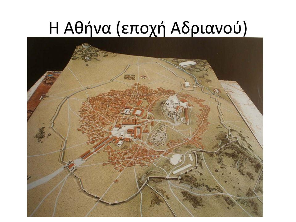 Ακρόπολις Αρχαίος ναός της Αθηνάς: 510 π.Χ.; Κτίριο Β: 510-500 π.Χ.